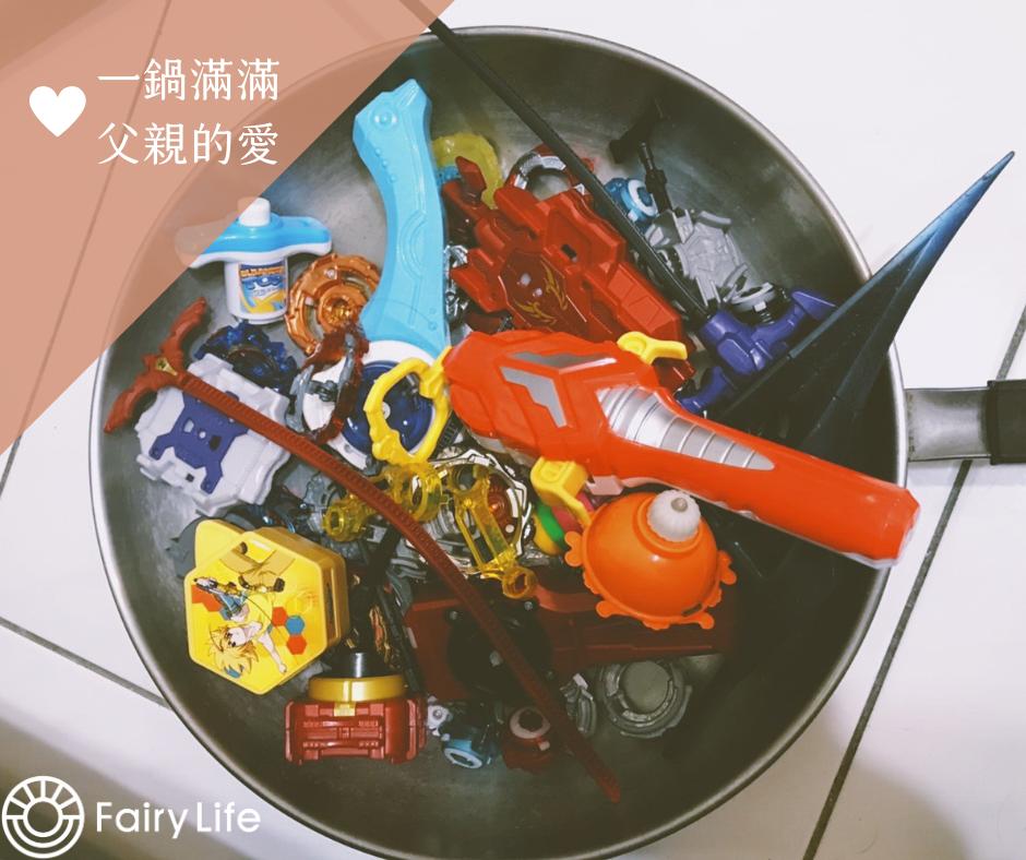 仙女拾物_一鍋玩具