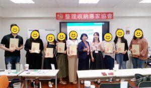 日本Housekeeping2級認定講座-ASHLEE